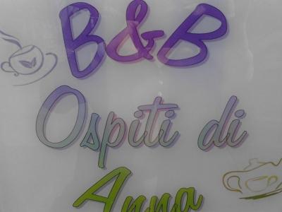 B&B Ospiti di Anna